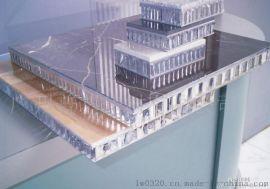 廠家供應鋁蜂窩板幕牆,造型蜂窩鋁板,木紋蜂窩鋁板