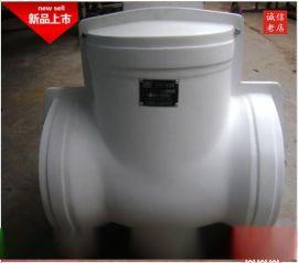 衡水市枣强县义诚信玻璃钢厂生产玻璃钢保温壳