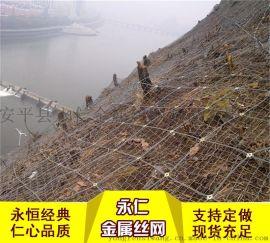 边坡防护网包山网铁丝包山网主动边坡防护网