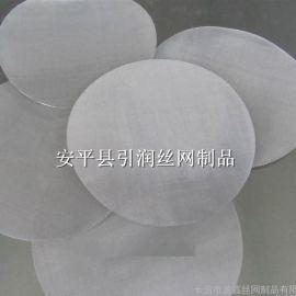 不锈钢过滤网片 304颗粒过滤网 黑丝布圆片方片定做 家用地漏滤片