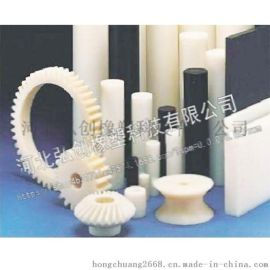 生产 尼龙异形件 尼龙加工件 尼龙配件 品质优良