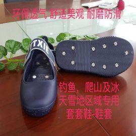 户外用鞋套-8A8A多功能套套鞋