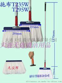 天佐235铁夹子拖布酒店办公专用拖布公共场所大堂水拖工厂直销