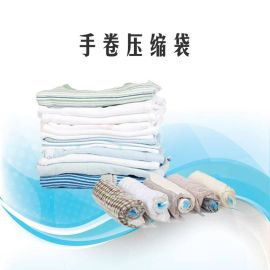 纯色透明真空压缩袋收纳整理袋批发
