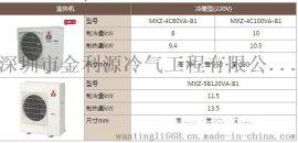 深圳三菱電機空調項目設計方案,報價