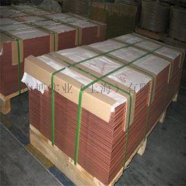 【C10200】上海供应C10200(TU2)无氧铜棒 板 排 规格齐全
