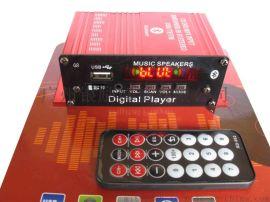 mp3解码器 JF-06  有收音  无蓝牙