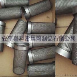 生产筛网过滤网筒 滤筒 不锈钢双层过滤筒