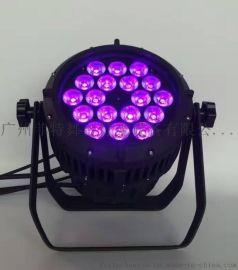 菲特TL083B LED18颗防水帕灯四合一/五合一/六合一防水帕灯,LED染色灯,户外染色灯,演出工程染色灯
