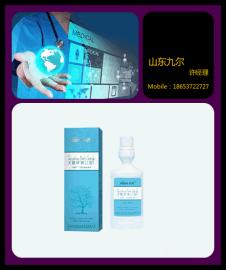 天露草®口腔黏膜消毒液