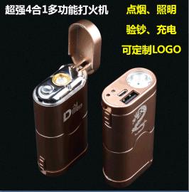 打火机移动电源充电点烟器