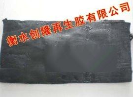 高强力再生胶-创隆再生胶主打产品