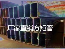 天津友发焊管 通讯塔专用管 235材质焊管