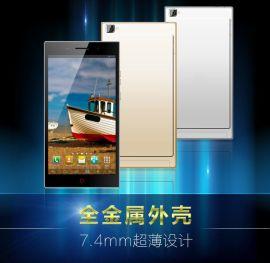 6.98英寸 平板手机 平板电脑 批发 3G通话 定制 双卡双待 双摄像头 礼品首选
