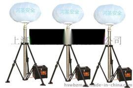 上海河圣XQ-35-1000J大型便携式月球灯