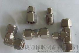 捷通供应高压胶管、液压胶管接头 现货