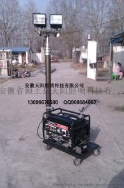 移动照明灯组 >> BMD-E354500型移动照明灯