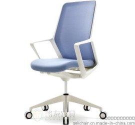 品牌办公椅,高档办公椅,办公椅厂家