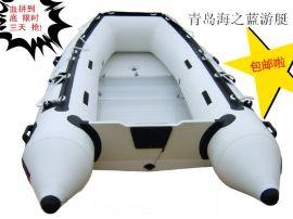 橡皮艇供應青島海之藍橡皮艇專業生產橡皮艇