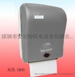 爱尔特SZ0401/SZ0702自动出纸机、自动出纸器