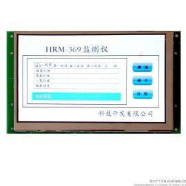 7寸工业触摸显示屏串口+视频AV显示文字图形曲线视频