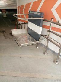 SDQY残疾人专用斜挂式升降平台QYXG020
