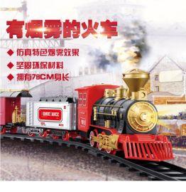 乐美佳仿真冒烟轨道火车高端智能 遥控真人语音 冒烟古典比例火车 充电版托马斯轨道