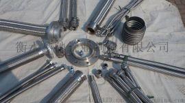 不锈钢耐高温金属淋浴软管
