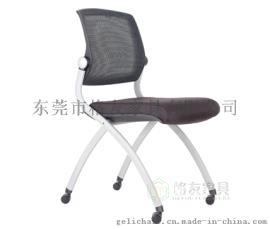 品牌多功能椅子,韩国培训椅,培训椅可带写字板