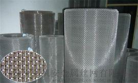 201不锈钢网、304不锈钢网、316不锈钢网、不锈钢网批发