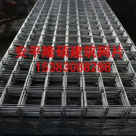 河北隆硕建筑网片   钢筋网片   地暖网片   欢迎来电咨询!
