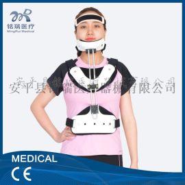 品质保证批发可调双管头颈胸矫形器固定上胸椎颈椎支具源头厂家生产