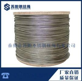 苏阳304不锈钢丝绳结构7x7直径4mm