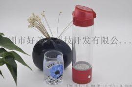 深圳市好美富氢水杯招商