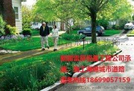 厂家支持环保透水道路专业施工海绵道路