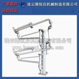 底部装卸臂 AL2543型底部装卸鹤管 汽车鹤管