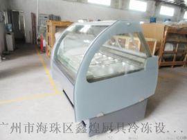 冰友牌-18度-20度前掀门冰淇淋柜展示柜