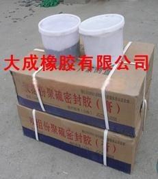 双组份聚硫密封胶的调制工艺