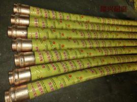 隆兴泵管、高压胶管、车泵胶管、地泵胶管、125胶管