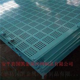 安平爬架网 建筑提升架网片 建筑外围网 可定制价优质美