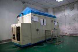 复合式盐雾试验 南京权威盐雾试验机构  盐雾检测实验室