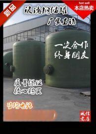 义诚信玻璃钢厂生产玻璃钢优质储罐