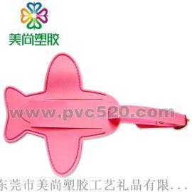 訂做PVC軟膠廣告行李吊牌 專業定做塑膠廣告公交卡套