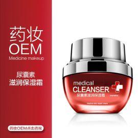药妆护肤品补水保湿霜化妆品OEM加工生产厂家打样定制贴牌