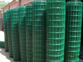 荷兰网 铁丝网 围栏网 养殖网 养鸡网 护栏网 防护网 隔离网 围墙网