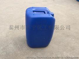 电镀甲基磺酸(CAS No. 75-75-2)