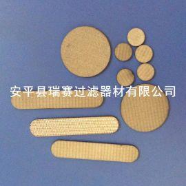 优质厂家定做不锈钢烧结网过滤片