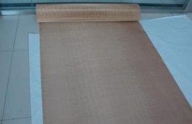 遮罩用銅絲編織網凱安直銷