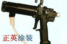 广东正英手动液体静电喷枪 (YC-900)