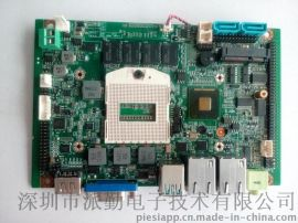 i3-4000m,高性能Haswell架構3.5寸板載記憶體工業主板/T8375A主板